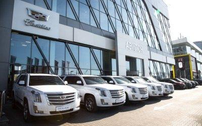 АВИЛОН заявил о росте цен на Cadillac Chevrolet.