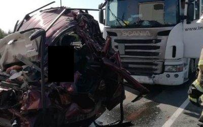 Четыре человека погибли вмассовом ДТП в Татарстане