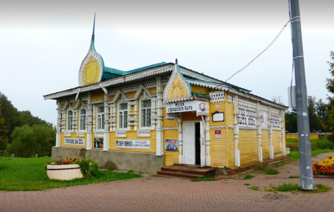 Музей городского быта Углич