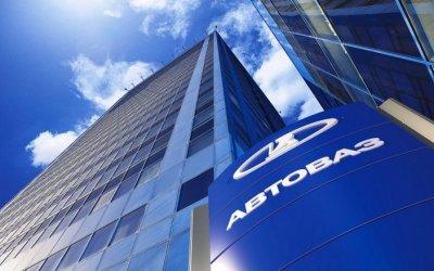 Акции «АвтоВАЗа» больше небудут торговаться набирже