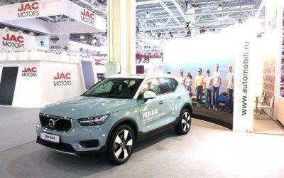Volvo Car АВИЛОН на ММАС 2018!