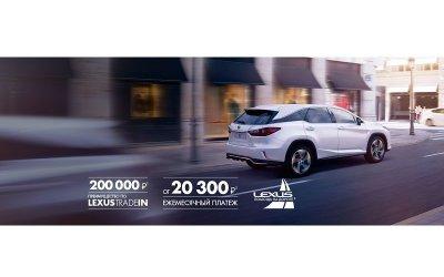 Больше места – больше возможностей. Lexus RX 350L в Лексус – Волгоградский