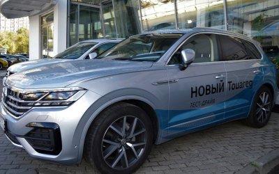 Volkswagen – ближе, чем кажется