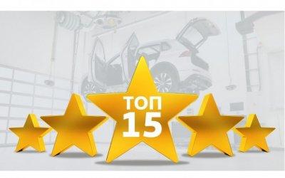 Volkswagen «Автономия» – выбирайте лучший сервис