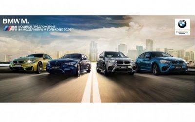 Мощное предложение на модели BMW M от РОЛЬФ Премиум BMW M Boutique.