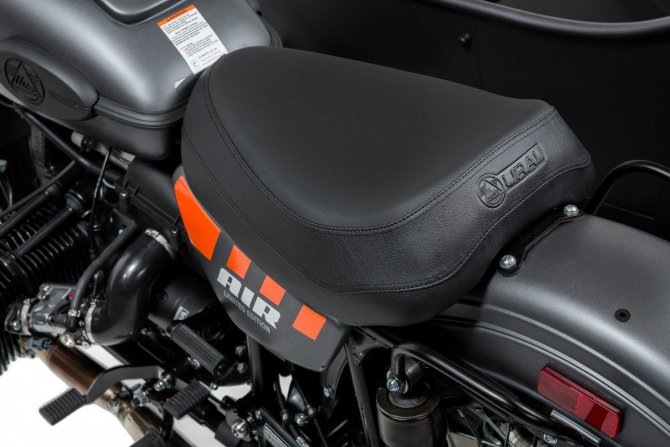 Ural Air Limited Edition 11