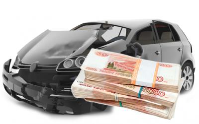 Выкуп битых авто сегодня - оптимальное решение