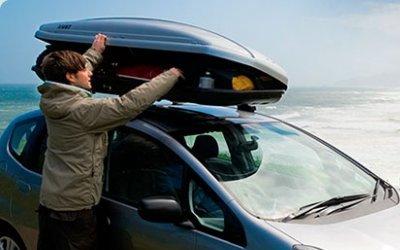Преимущества багажников от компании Thule
