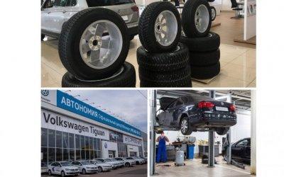 Volkswagen Автономия – пора подумать о зимних шинах