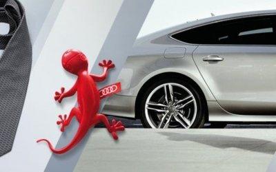Отличный повод для Audi
