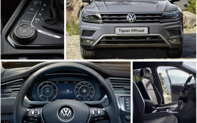 Volkswagen Tiguan OFFROAD – для тех, кому в городе тесно