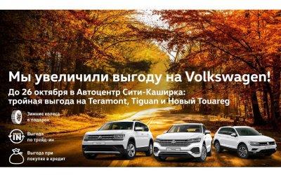 Внедорожники Volkswagen – лучшие в своем классе