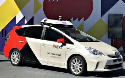 С2019 года вРоссии начнут тестироваться беспилотные авто