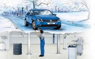 Ремонт автомобиля Volkswagen теперь доступнее