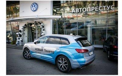 Volkswagen Touareg, когда не может быть компромиссов