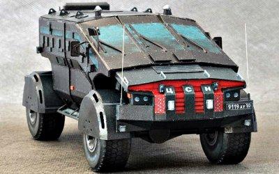 ВРоссии испытывают новый бронеавтомобиль для ФСБ