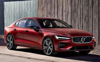 Volvo: две новинки для России