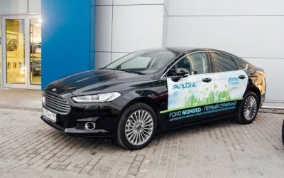 АВИЛОН FORD начинает продажи первого серийного Ford Mondeo на газомоторном топливе!