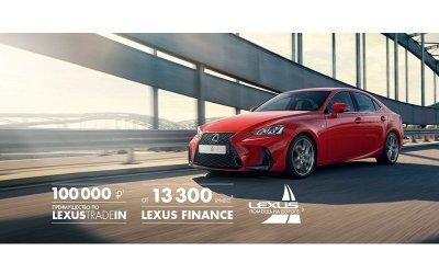 Откройте в себе инстинкт хищника. Lexus IS в Лексус – Волгоградский
