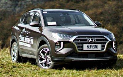 Hyundai начал продажи обновлённого кроссовера Tucson