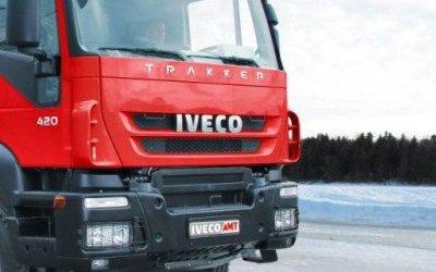 Iveco - итальянец, осевший в России