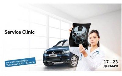 Неделя Service Clinic в АВТОПРЕСТУС