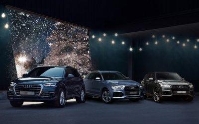 Финальное предложение года: легендарные Q-модели Audi в АЦ Беляево