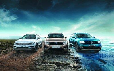 Внедорожники Volkswagen: три способа заявить о себе