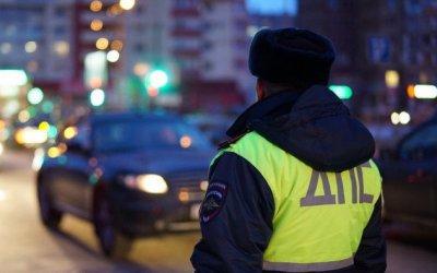 МВД наложило мораторий наизменения вПДД