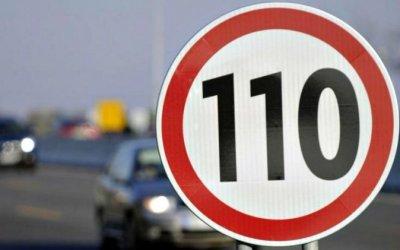 ВРоссии могут повысить скоростной лимит
