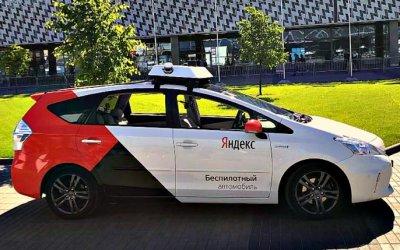 Беспилотные такси «Яндекса» протестируют вИзраиле