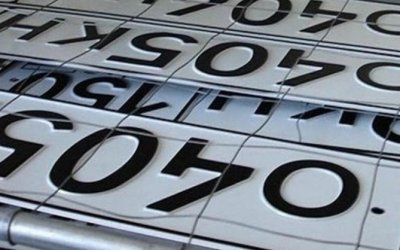 Новые номера будут иметь код того региона, где зарегистрирован автовладелец
