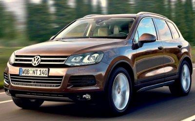 Volkswagen: отзыв вутиль