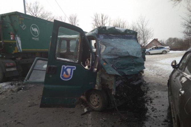 В ДТП в Калининграде погиб человек