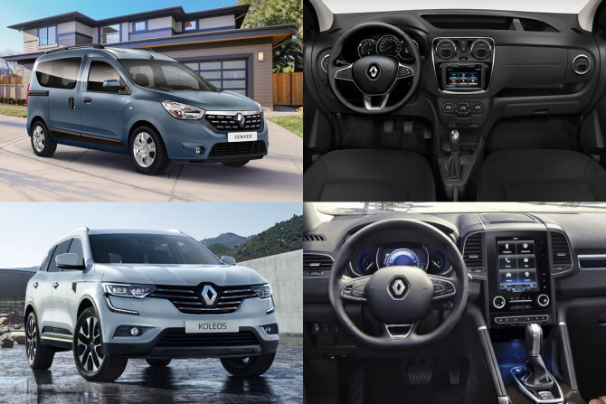 Renault Dokker и Koleos