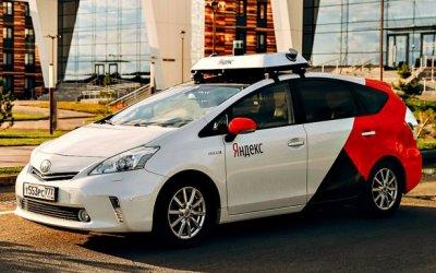 «Яндекс» показал своё беспилотное такси вСША