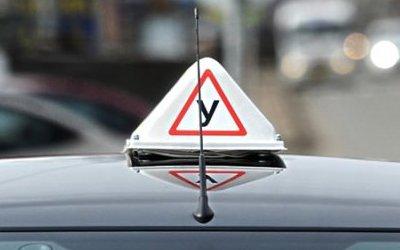 Какие изменения содержатся в новых правилах практического экзамена на вождение