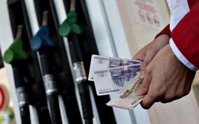 ФАС неувидела нарушений вросте цен нагорючее