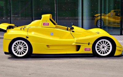 ВСамаре продают спортпрототипы Lada RevolutionII RS