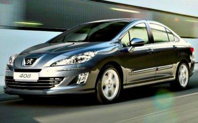 Компания Peugeot подняла российские цены навсе модели
