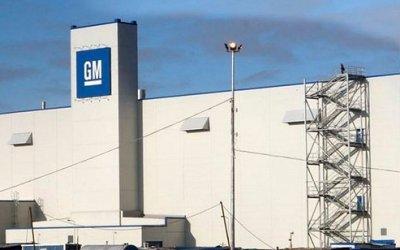 Петербургский завод General Motors купят белорусы