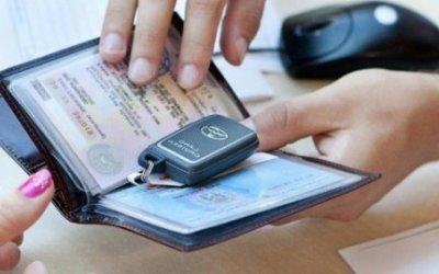 Интернет-услуги для автомобилистов в Казахстане - от оформления номеров и прав до покупок запчастей