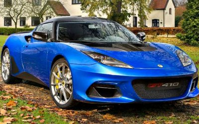ВКитае начнут выпускать спорткары Lotus