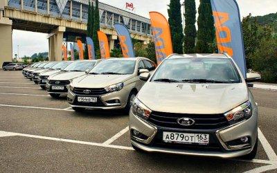 «АвтоВАЗ» продаёт автомобили соскидками