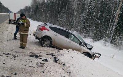 Водитель иномарки погиб в ДТП на трассе Тюмень – Ханты-Мансийск