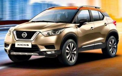 Начались продажи нового Nissan Kicks