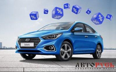 Hyundai АВТОРУСЬ ПОДОЛЬСК: больше километров – больше выгода!