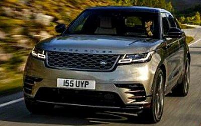 Jaguar Land Rover: продажи вРоссии растут