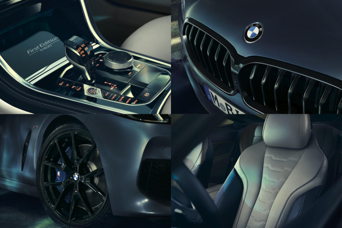 BMW 8 Series M850i xDrive First Edition