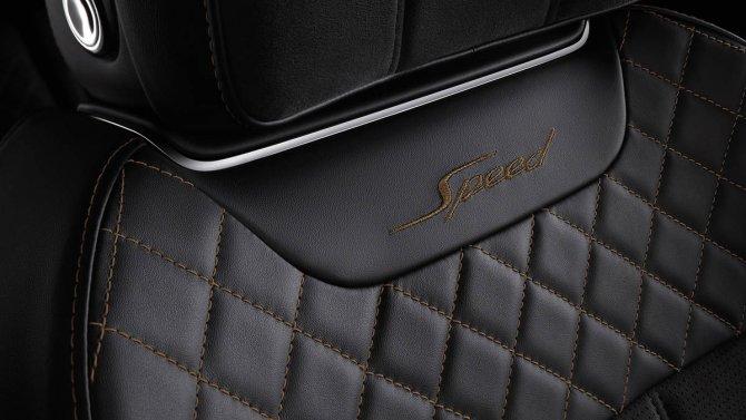 Bentley Bentayga Speed 17
